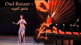 مازيكا Oud Bazaar 5 - عاشق العود - خايف اقول اللي في قلبي - عنّابي تحميل MP3