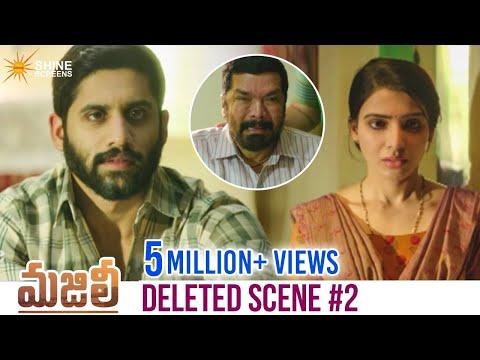 Actor Naga Chaitanya Samantha Majili Telugu Movie Deleted Scene