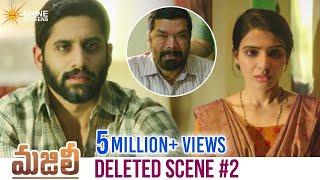 Majili Movie Deleted Scene 2 | Naga Chaitanya | Samantha | Divyansha Kaushik | Shine Screens