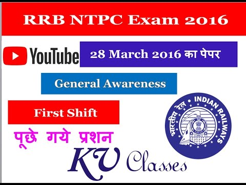 Download Railway Ntpc Exam 2019 Mock Test 8 Gk For Rrb Ntpc Cbt