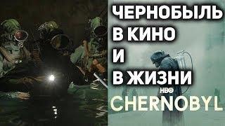 Černobyľ z HBO