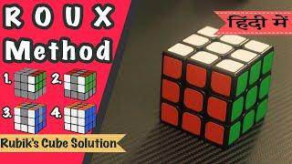 How to solve 3x3 Rubik
