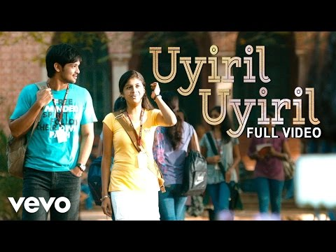 Uyiril Uyiril  Haricharan