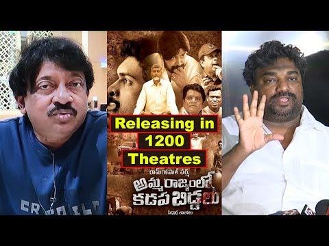 amma-rajyamlo-kadapa-biddalu-movie-release-pressmeet