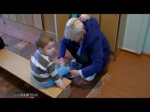 На Херсонщине воспитатели детсада жестоко издевались над детьми | Критическая точка