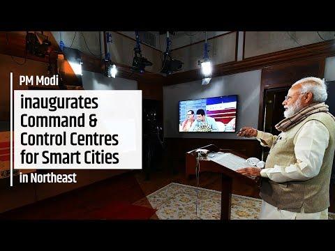 PM Modi inaugurates Command & Control Centres for Smart Cities in Northeast
