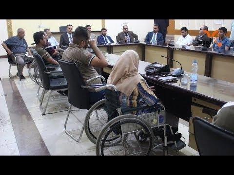 شاهد بالفيديو.. منظمات ذوي الاحتياجات الخاصة في البصرة تنظم احتفالية بعد تعيين 40 منها #المربد