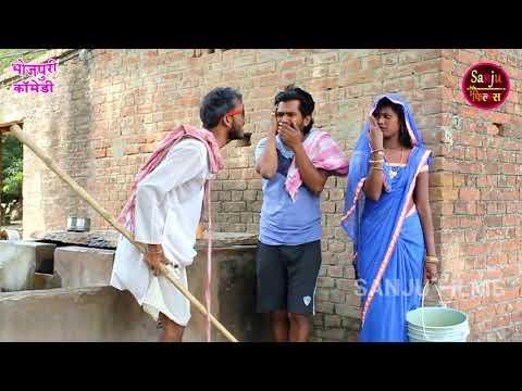 पलंग चाहीं नाया   Palang Chahi Naya   Bhojpuri Comedy   Khesari 2, Neha ji