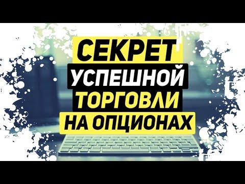 Чем можно заработать через интернет