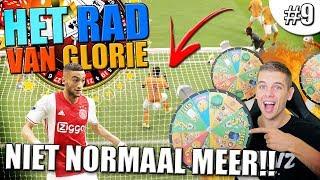 DIT IS NIET NORMAAL MEER IN FIFA 19!! HET RAD VAN GLORIE #9