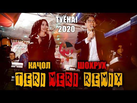 Азизбек Чураев ва Ганчинабону - Тери Мери (Клипхои Точики 2020)