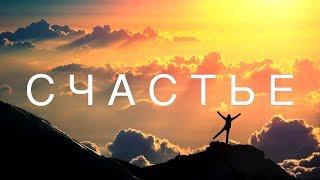 КАК ИЗБАВИТЬСЯ ОТ СТРАДАНИЙ И ОБРЕСТИ СЧАСТЬЕ! Вадим Зеланд - Зеркальная Техника!