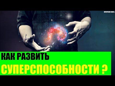 Юрий серебрянский боевая магия славян путь волхва скачать