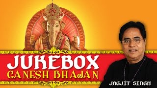 Jagjit Singh Jukebox - Ganesh Bhajans - YouTube