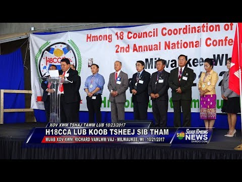 SUAB HMONG NEWS:  Hmong 18 Council Coordination of America's 2nd Annual Conference