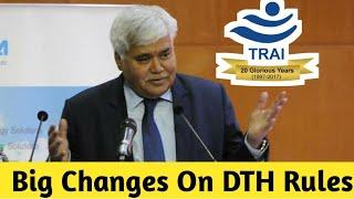 DTH Rules Changed By TRAI - 4 बहुत बड़ा बदलाव किया गया है नियम में