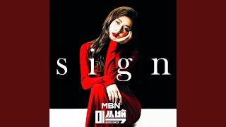 Dalsoobin - Sign