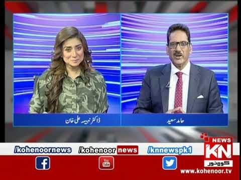 Kohenoor@9 With Dr Nabiha Ali Khan 06 March 2021 | Kohenoor News Pakistan