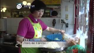 #01 신당동 떡볶이 고추장 양념의 비결!.관찰카메라 24시간 E06.120522