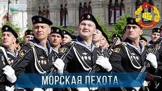ОТЛИЧНЫЙ БОЕВИК - МОРСКАЯ ПЕХОТА 2017 / Российский Фильм