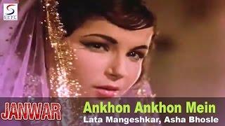 Ankhon Ankhon Mein Kisi Se - Lata Mangeshkar   - YouTube