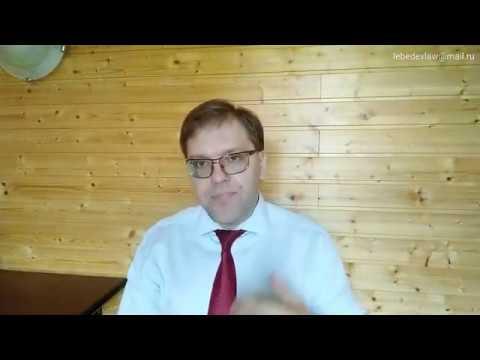 Статья 69 ГК РФ - Основные положения о полном товариществе