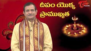 Importance Of Deepam (Light) || Daily Devotion For Women's | Dharma Sandehalu | By Mylavarapu