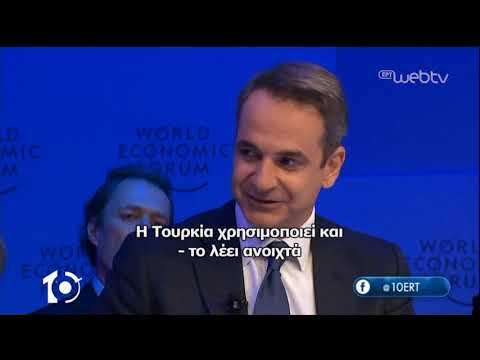 «10» με την Όλγα Τρέμη – Σ.Ζαχαράκη, Α.Λοβέρδος, Β.Κεχαγιά | 23/01/2020 | ΕΡΤ