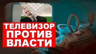 По телевизору ВПЕРВЫЕ рассказали правду о ситуации в стране