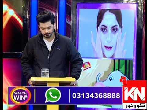 Watch & Win 18 November 2019 | Kohenoor News Pakistan