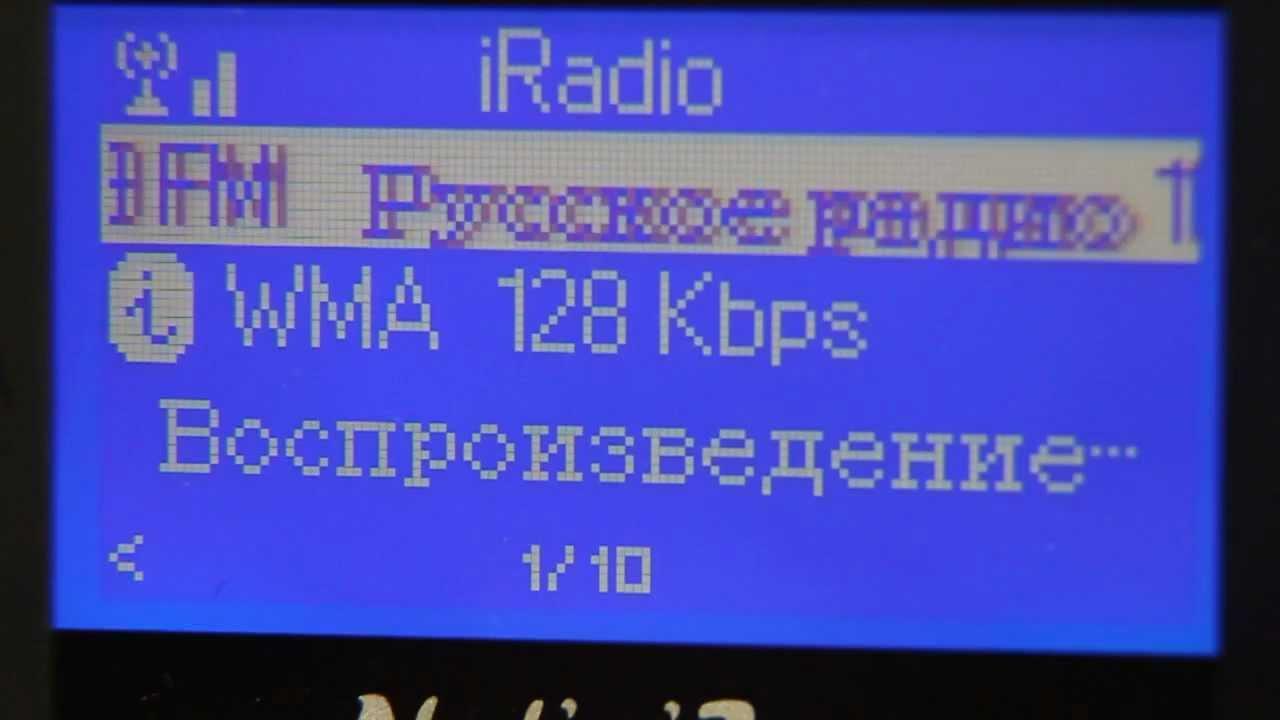 Радиоприемник с wifi и интернет радио купить