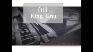 mqdefault - 白日 King Gnu  ピアノ「イノセンス 冤罪弁護士」主題歌  日本テレビ系 pianocover