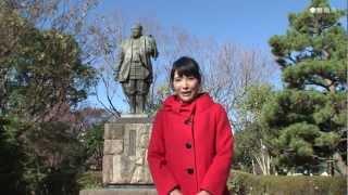 駿府浪漫バスで巡る~駿府城下町~静岡市観光情報
