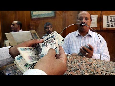 Αίγυπτος: Μεγάλη υποτίμηση της λίρας για να «κλειδώσει» η βοήθεια του ΔΝΤ – economy