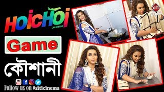 Hoichoi Unlimited | Game | Koushani Mukherjee | Exclusive Interview | Dev | Koushani | Puja
