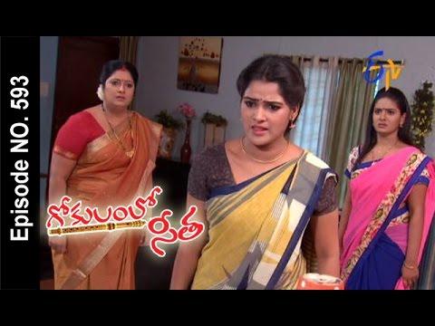 Gokulamlo Seeta |25th April2017 | Full Episode No 593| ETV Telugu