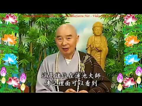 Cách Niệm Phật Truy Đảnh để đối trị vọng tưởng nhiều, HT Tịnh Không