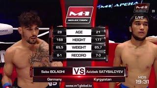 Саба Болаги vs Азиз Сатыбалдиев, M-1 Challenge 92