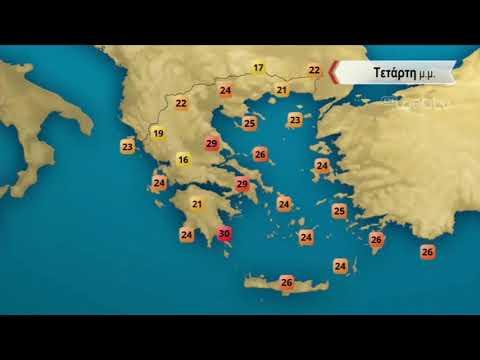 ΔΕΛΤΙΟ ΚΑΙΡΟΥ με τον Σάκη Αρναούτογλου | 05/05/2020 | ΕΡΤ