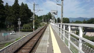飯田線どうでしょう・秘境駅番外編究極超人あ~るの田切駅2010HD