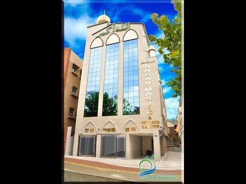 Video Undangan Peresmian Masjid Baru - Shirothol Mustaqim, Ansan