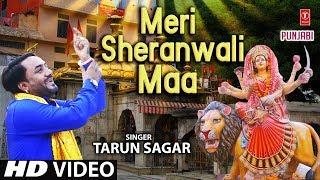 Meri Sheranwali Maa I New Latest Punjabi Devi Bhajan I TARUN SAGAR I Full HD Video Song