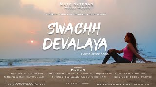 Cholindiyam – Swachh Devalaya (Official Video) #musicvideo #englishsong #youtubepremiere