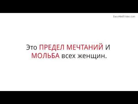 Препараты для повышения потенции у мужчин в иркутске