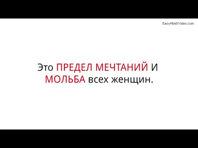 Видео Вектор Соломона