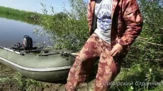 Рыбалка река каргат новосибирской области