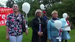РКМД участвовало в проведении Международного Дня Мира в Копенгагене