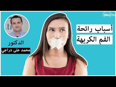 Dr MOHAMED ALI DARRAGI Dentiste