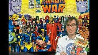 [黃獎漫畫評論]IInfinity War(上)無限戰爭:Thanos淪為配角