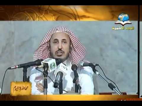 محاضرة ،، وجعل بينكم مودة ورحمة ،، الشيخ محمد الدويش
